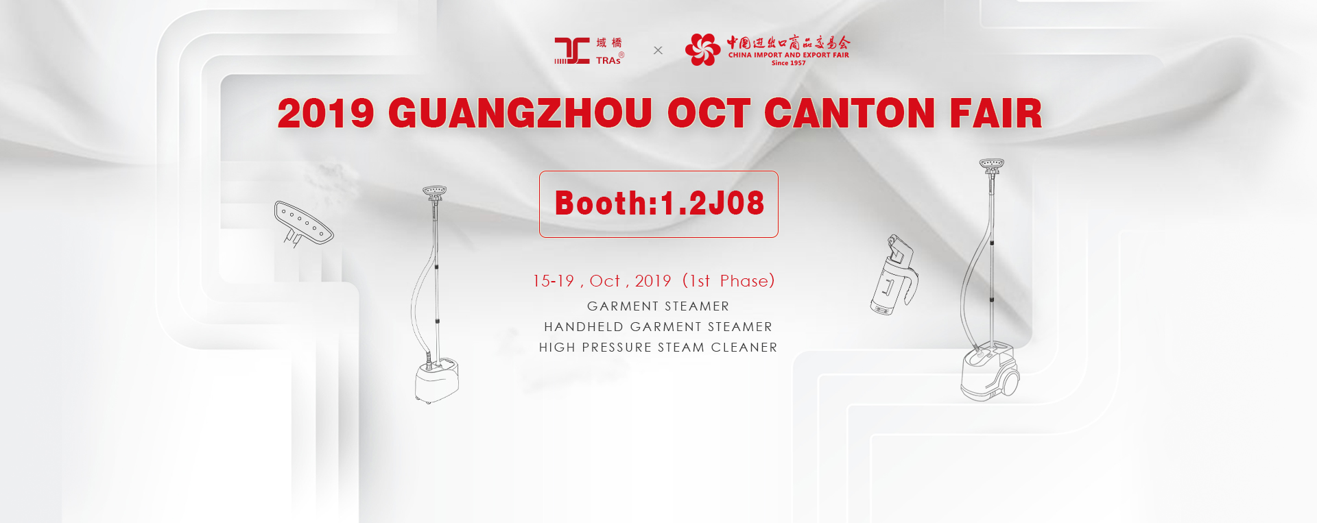 2019 guangzhou oct canton fair