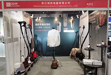 2019 SGM LIYE EXPO in Hangzhou